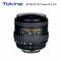 【TOKINA】AT-X DX 10-17mm F3.5-4.5 NH Fisheye 魚眼鏡頭(公司貨)