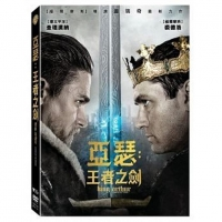 亞瑟 王者之劍 DVD KING ARTHUR LEGEND OF THE SWORD 免運 (購潮8)