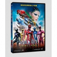 金剛戰士 DVD Saban's Power Rangers  (購潮8)