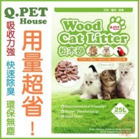 *KING WANG*【含運】Q.PET Wood Cat Litter 松木砂-25L