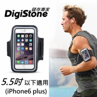 DigiStone 5.5吋 智慧手機 運動臂帶(for Apple iPhone 6/7 Plus)
