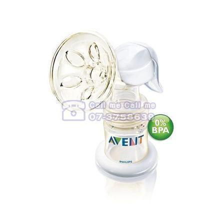 AVENT-PHILIPS ISIS PES手動吸乳器及奶水儲存瓶組合