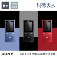 【SONY】Sony Walkman NW-E394 8GB MP3 數位隨身聽 公司貨 新 E383 sony