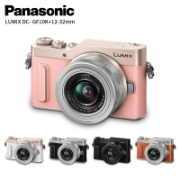 【Panasonic】Lumix DMC-GF10+12-32mm 公司貨