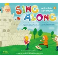 Sing Along 第三輯: Animals & Adventures +1CD