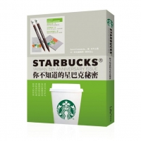 STARBUCKS TAIWAN 15th ANNIVERSARY ISSUE 你不知..