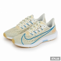 【NIKE】女W AIR ZOOM PEGASUS 36 JDI 慢跑鞋 - BV5740100