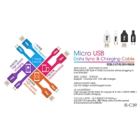 iSee Micro/V8雙面充電傳輸線HTC M8/E8/M8mini/M7/NEW ONE