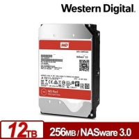 WD120EFAX