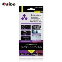 【aibo】Simplism iPhone6 4.7 抗藍光保貼[TR-PFIP144-HBCC]