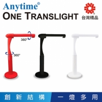 【Anytime】One
