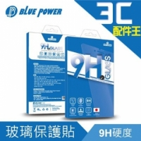 BLUE POWER ASUS Zenfone 3 Ultra/Deluxe 5.5吋 5.7吋 9H鋼化玻璃保護貼