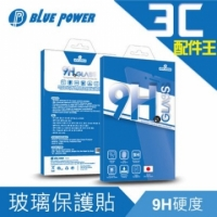 BLUE POWER ASUS ZenFone Go 5.5吋 ZB552KL 9H鋼化玻璃保護貼 0.33