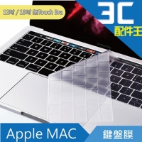 Apple Mac Book Pro 13吋 無Touch Bra 鍵盤膜(款式1) TPU鍵盤保護膜 果凍膜