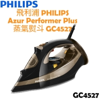 飛利浦PHILIPS Azur Performer Plus 蒸氣熨斗 GC4527