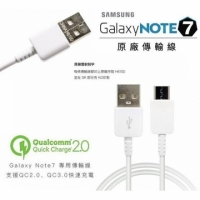 三星 Note7 原廠傳輸線 Type-C【USB TO Type C】支援其他相同介面手機,HTC 10 G5 華為 P9 P9+ 小米5