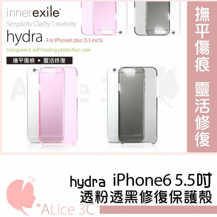 iPhone 6 Plus innerexile hydra自我修復保護殼 【C-I6-P25】