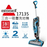 【Bissell
