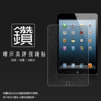 鑽石螢幕保護貼 Apple iPad mini/2 Retina/3 保護貼