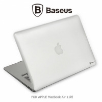 --庫米--BASEUS 倍思 APPLE MacBook Air  12吋 太空