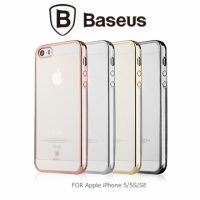 --庫米--BASEUS 倍思 Apple iPhone SE/5/5S 明金 TPU 套 軟套 保