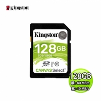 Kingston 金士頓 128GB  80MB/s SDHC SD UHS-I U1 C10 記憶卡 SDS/128GB