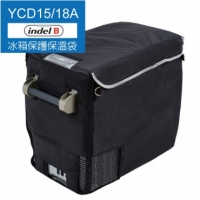【Outdoorbase】【Outdoorbase】 Indel B YCD15A/18A行動冰箱防塵套