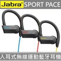 Jabra 入耳式無線運動藍牙耳機 SPORT PACE Wireless 紅