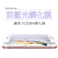 AHEAD領導者 APPLE iPhone 6sPlus  iPhone6Plus 5.5