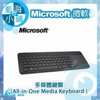Microsoft 微軟 多媒體鍵盤(All-in-One Media Keyboard)