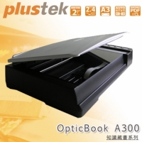 ~西瓜籽~精益 Plustek OpticBook A300 A3尺寸書本掃描器