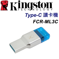 【Kingston 金士頓】MobileLite Duo 3C USB Type-C 讀卡機 FCR-ML3C(microSD 專用)