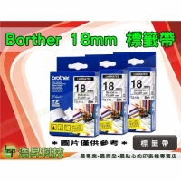 Brother TZe-441/TZe-541/TZe-641/TZe-741 18mm 護貝標籤帶