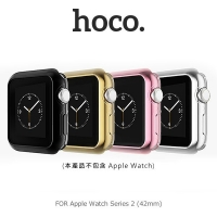 hoco Apple Watch Series 2 (42mm) 電鍍 TPU 套 軟套 軟殼