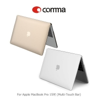 comma Apple MacBook Pro 15吋 (Multi-Touch Bar) 保護殼 透明殼