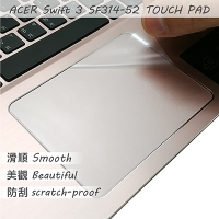 【Ezstick】ACER Swift 3 SF314 SF314-52  TOUCH PAD 觸控板 保護貼