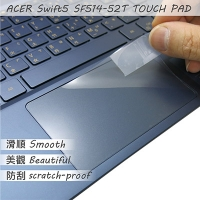 【Ezstick】ACER Swift 5 SF514-52T TOUCH PAD 觸控板 保護貼