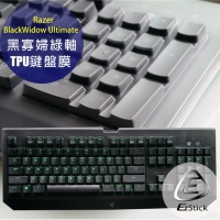 【Ezstick】Razer BlackWidow Ultimate 黑寡婦綠軸 TPU鍵盤膜