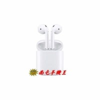 {{南屯手機王}} Apple AirPods 無線耳機【宅配免運費】