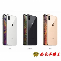 ←南屯手機→  Apple iPhone XS 64G 【宅配免運費】