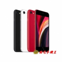 《南屯手機王》 APPLE 蘋果 iPhone SE 2020 A2296 256GB【宅配免運費】
