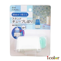 【i color】便利擠牙膏器