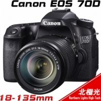Canon EOS 70D EF-S 18-135mm IS STM (公司貨) 32G全配【預購】