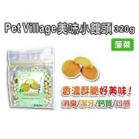 【1399免運】☆SNOW☆Pet Village美味小饅頭 菠菜320g (83230293