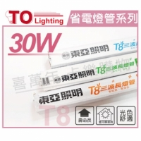 (20入)TOA東亞 FL30L-EX/29 T8 30W 黃光 太陽神燈管  TO100015