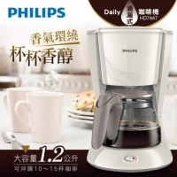 【飛利浦 PHILIPS】Daily滴漏式咖啡機1.2L(HD7447)