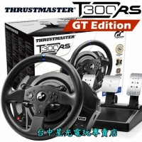 【THRUSTMASTER】T300RS GT 官方授權賽車方向盤【PS4 / PS3 / PC】臺中星光電玩