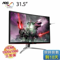 AOC AG322FCX 31.5 吋電競曲面螢幕【1920x1080/VA面板/5ms/VGA、DVI、DisplayPort、HDMI/三年保固】