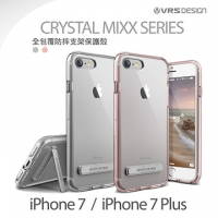 【OPEN ! iT】VRSDesign iPhone 7 Crystal MIXX 高耐摔透明金屬立架保護殼