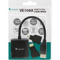 UPMOST VE108A HDMI TO VGA 外接顯示轉換器
